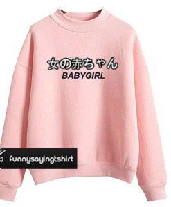 Baby Girl Japanese Light Pink sweatshirt