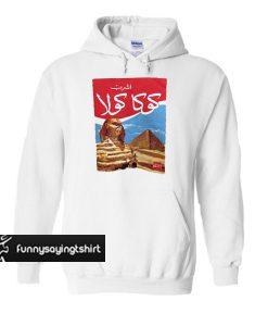 Coca Cola Arabic writing Egypt hoodie